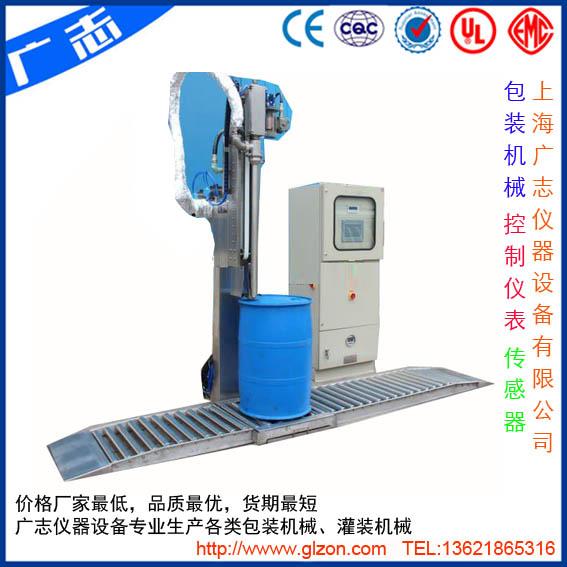 200L plastic pail additive filling machinery