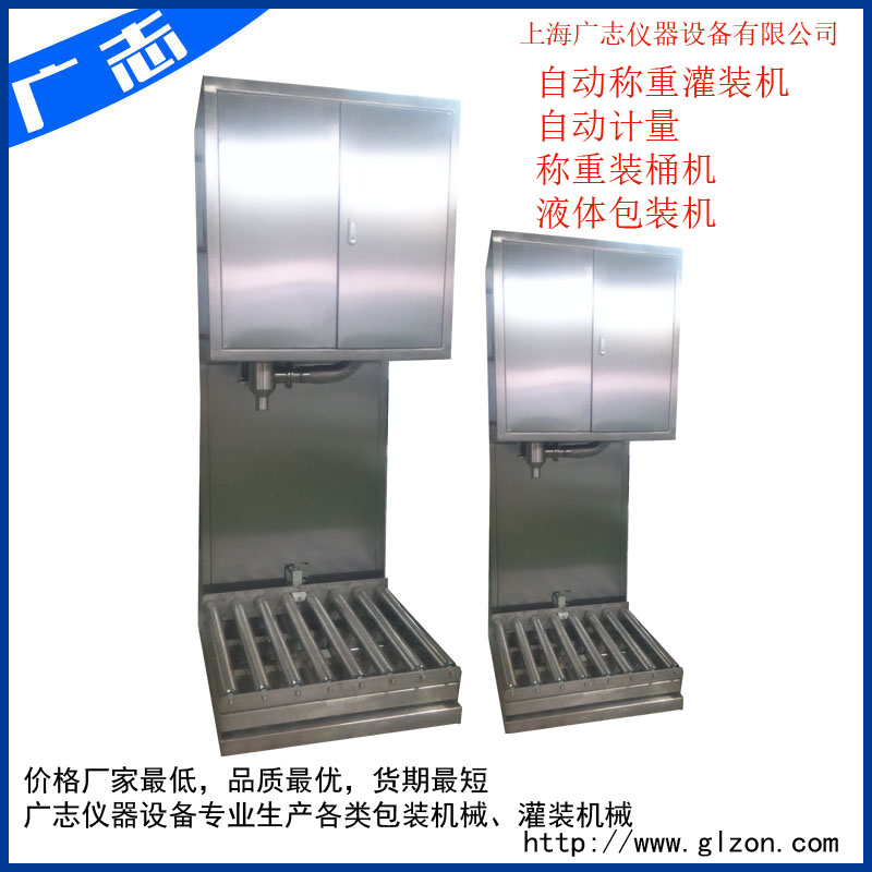 All SS304 stainless steel 208L lubricant oil drum filler