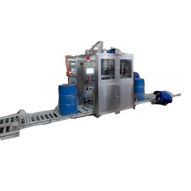 200L全自动称重灌装机