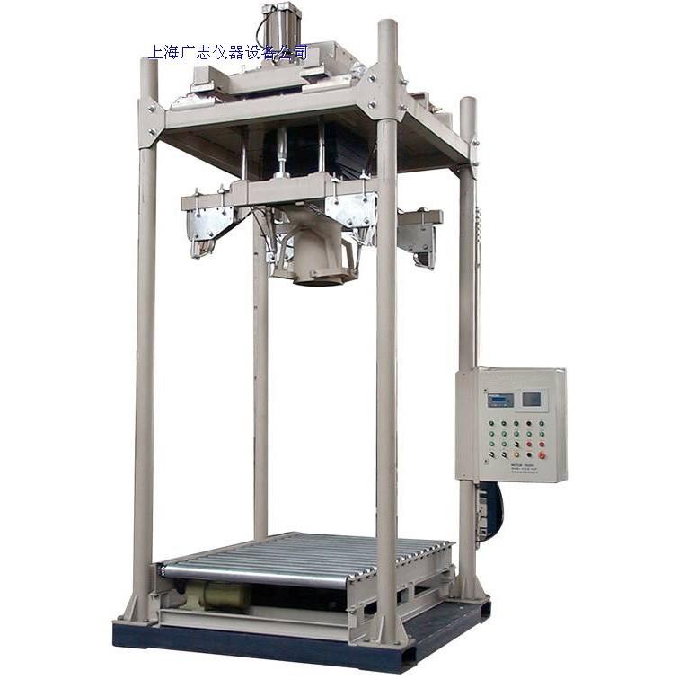 DCS-1000G 吨袋包装称 吨袋包装机