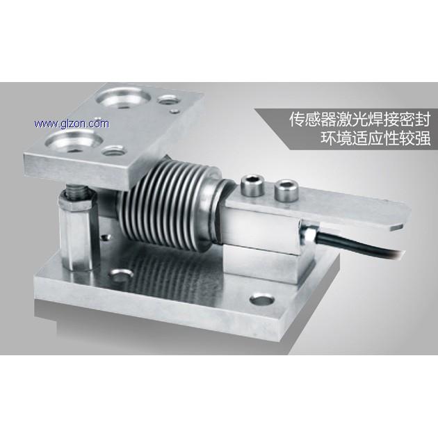 5-500kg反应釜波纹管称重模块HSX/HSX-SS