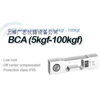 BCA称重传感器(5kg-100kg) BCA-10L传感器