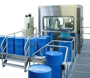 全自动大桶208升灌装机