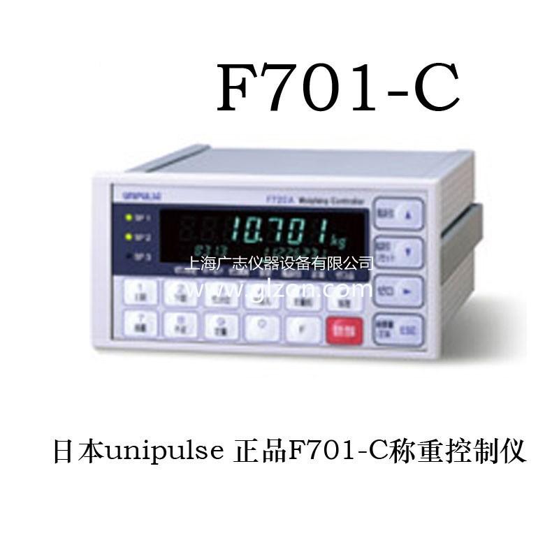 日本进口UNIPULSE 尤尼帕斯 F701-C仪表 F701-C称重控制器