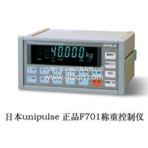 日本进口UNIPULSE 尤尼帕斯 F701型仪表F701仪表