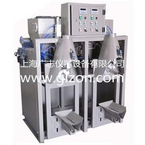 双口气压式干粉砂浆包装机