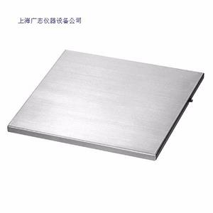 SPL 20kg - 400kg slim platform scale