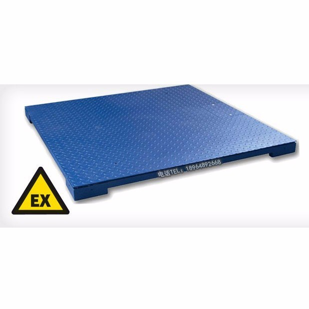 No frame 2 ton floor weighing scale