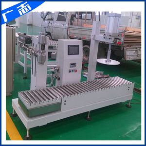 50L pail/can paint filling machine