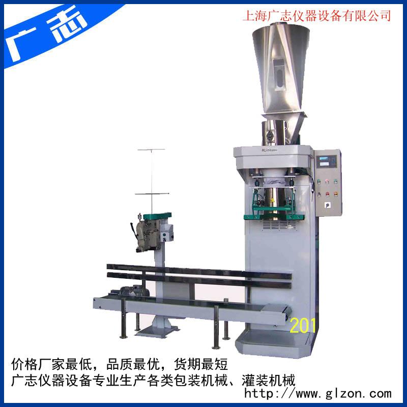 50kg open top bag screw feed powder packing machine manufacturer