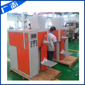 Auger feed 50kg valve bag powder packing machine