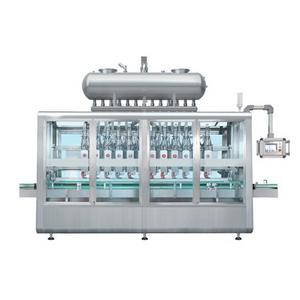 GZM-4000上称重式灌装机