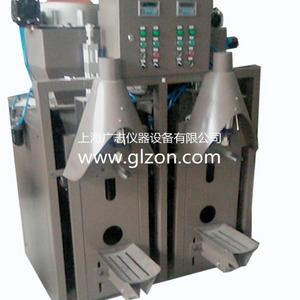 气压式干粉砂浆阀口包装机