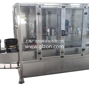 25升易彩网APP下载  油漆涂料润滑油灌装机