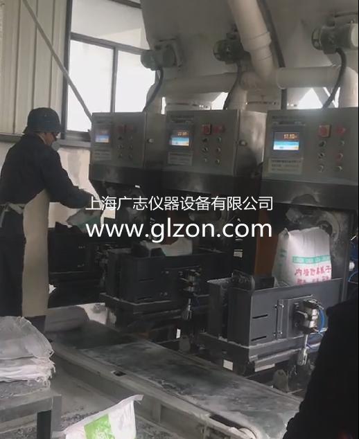 石膏砂浆自动包装机