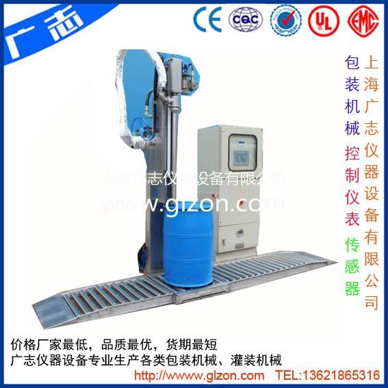直线式自动称重灌装机