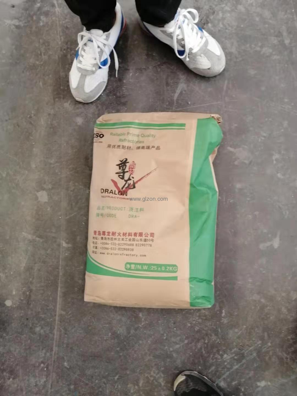 气压式干粉包装机在尊龙耐火材料单位应用