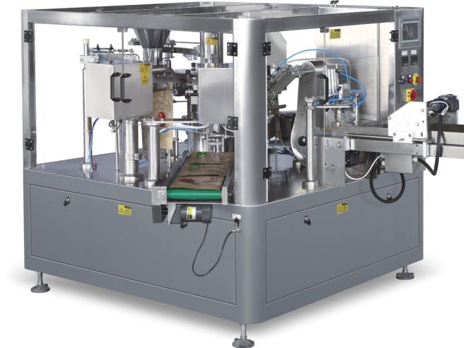 塑料颗粒包装机有何特点 塑料颗粒包装机有什么优势